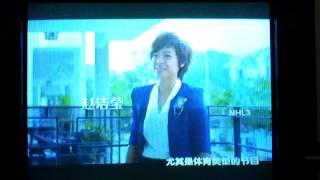 JY 趙潔瑩 Astro beyond PVRHost^ ^