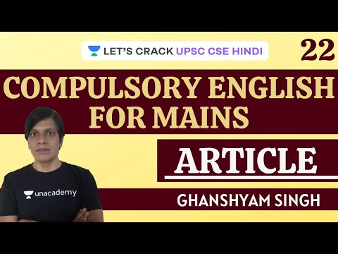 Article - 22 | Compulsory English for Mains | UPSC CSE/IAS 2021 Hindi