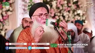 Allah Humma Salli Ala - Prof. Abdul Rauf Rufi   Mahfil e Naat In Gulberg2 lhr 2018