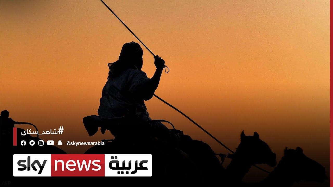 سباق الهجن.. رياضة عربية أصيلة  - 14:59-2021 / 4 / 29