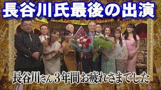 『ニュース女子』の司会を3年間勤めてきた長谷川幸洋氏。4.3の放送回を...