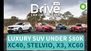 2018 Best Luxury SUV Under $80k, Volvo XC40, Alfa Romeo Stelvio, BMW X3, Volvo XC60