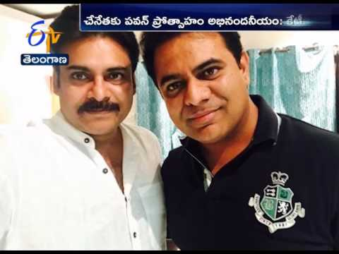 Minister KTR Impressed by Katamarayudu | Strong Promotion Of Handlooms