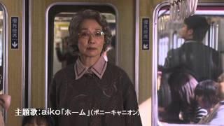 宝塚~西宮北口間を約15分で走る、えんじ色の車体にレトロな内装の、阪...