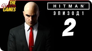 How to download and install hitman 2 in android видео.