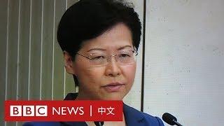 林鄭月娥:我正在回應問題 - BBC News 中文