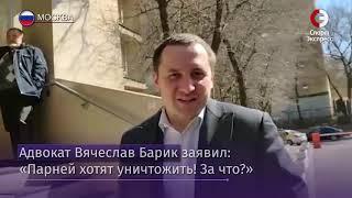 """Адвокаты Кокориных: """"Пак и Гайсин врали в суде!"""""""