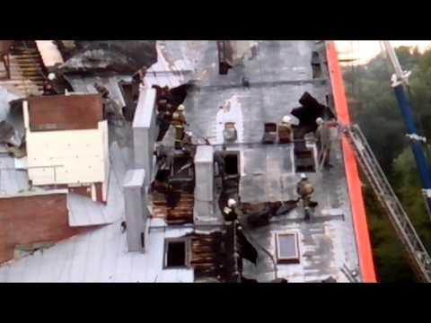 Пожар ул. Адмирала Макарова, Уфа