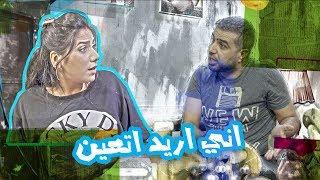زوجة غسان تريد تتعين وغسان لكه حل ذكي #ولاية بطيخ #تحشيش #الموسم الرابع