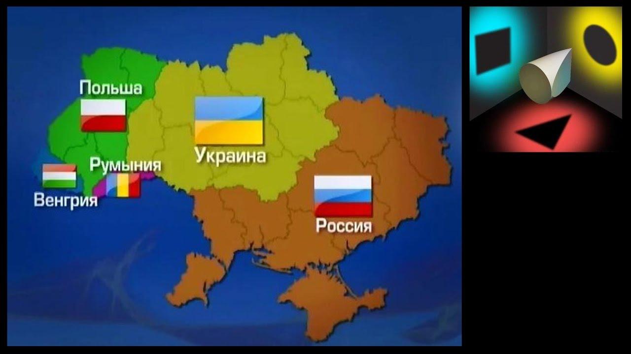 Политолог: распад Украины произойдет из-за возвращения ...