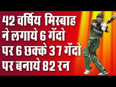 Misbah-ul-Haq hits 6 sixes off 6 balls in Hong Kong T20 Blitz