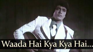 Waada Hai Kyaa Kyaa - Taxi Chor Songs - Mithun Chakraborty - Zarina Wahab - Kishore Kumar