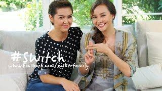 รายการ #Switch EP56 : เต้ย-จรินทร์พร [ออกอากาศ 27/10/58 ]