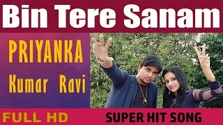 Mp4 download bin mitenge hum tere free sanam song mar