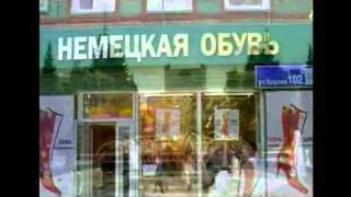 Прогулка по центру Челябинска.avi(Достопримечательности города Челябинск., 2011-02-15T03:52:39.000Z)