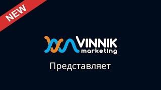 Не пропустите!!! Как самому бесплатно вывести ваш сайт в ТОП выдачи mail.ru