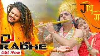 Radhe Radhe offiice music || (Hansraj raghuwanshi) || Dj Remix || Dj RMX DKV