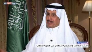 حوار خاص مع السفير السعودي بالإمارات