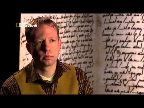 Değiştirilmiş Kutsal Kitap  Kuran