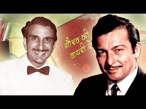 Gaurav's Diary - Untold Story Behind Madan Mohan and Raj Khosla's Friendship