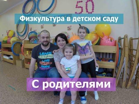 Группы здоровья детей по физкультуре в школе