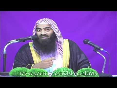 Abu Lahab - Jashn Eid Milad un Nabi ki daleel 9 - Tauseef ur Rehman Dawat e Islami Tahir ul Qadri