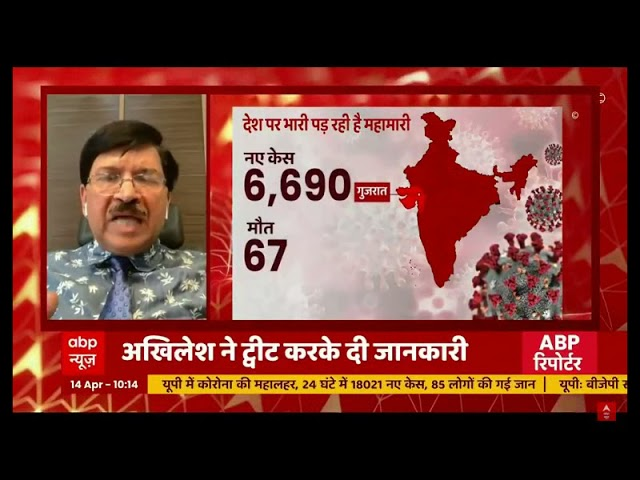 Religious superstition is causing the pandemic to increase - Dr Ravi Malik on ABP News