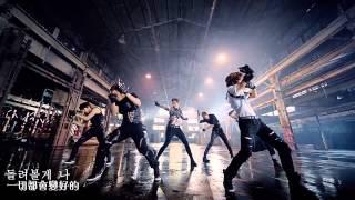 [WHYS∞中字]INFINITE (인피니트) - Destiny_MV
