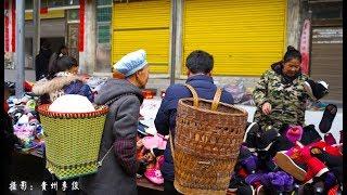 实拍:贵州偏僻山区农村人上街赶集买年货,80后90后都看哭了