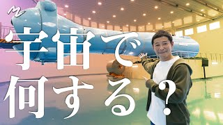 YouTube動画:【日本人初】前澤、民間人宇宙飛行士としてISSへ!