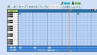 【パワプロ2018】 ハートノイロ(水瀬いのり)