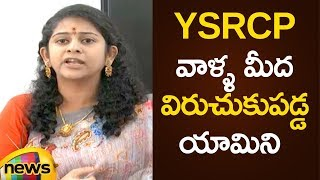 TDP Leader Sadineni Yamini Sensational Comments On YSRCP | AP Political Updates | Mango News