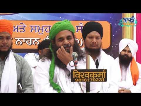 Muslim-Veer-Ne-Aurange-Nu-Ki-Keha-Sufi-Sant-Gulam-Haider-Qadri-Ji-Nahan-Baani-Ne