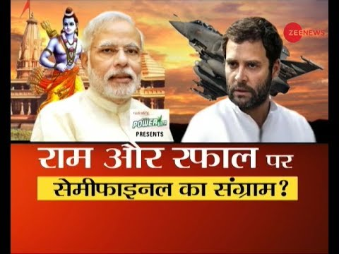 Taal Thok Ke: Who is not telling the truth on the 'Rafale Deal'? Watch special debate