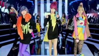 [PV] 2NE1 - GO AWAY (Japanese Ver.) Short Ver.