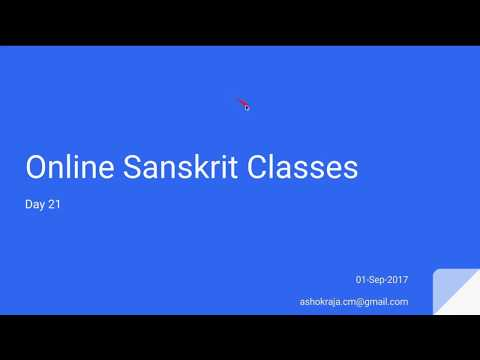 Sanskrit for Beginners by Ashok - Day 21