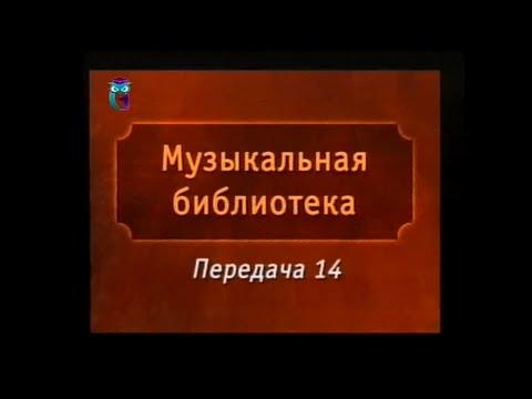 Передача 14. Владимир Орлов. Альтист Данилов. Часть 2