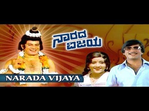 narada vijaya kannada movie mp3 songs