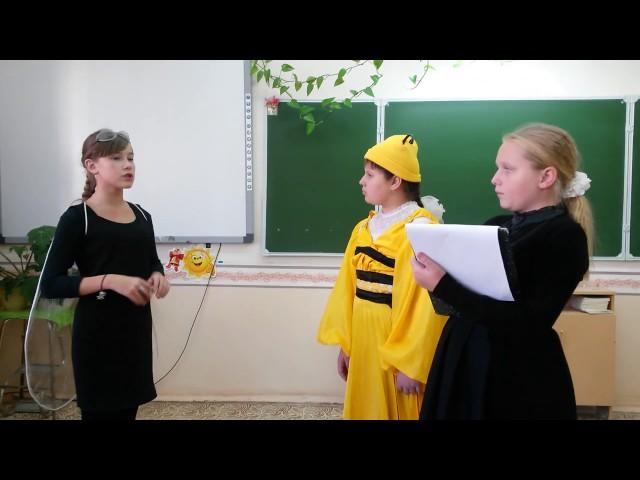 Изображение предпросмотра прочтения – «школьный театральный кружок» читают произведение «Муха и Пчела» И.А.Крылова