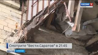 """Анонс программы """"Вести. Саратов"""" в 21:45 от 4 октября 2018"""