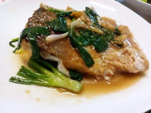 【20無限】 : 薑蔥豉油煎煮鯇魚 Fried boiled fresh water fish