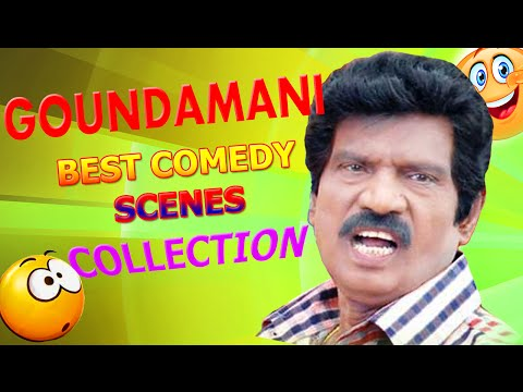 Goundamani Comedy Collections Vol.1 || Tamil Comedy Scenes || Tamil Comedy Movies Full