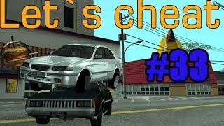 Let`s cheat Advance rp #33 Шикарный админ чекер