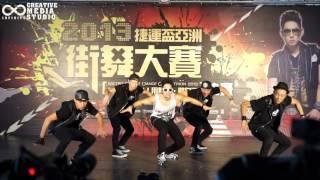 20130817 捷運盃亞洲街舞大賽 活動代言人 - 吳建豪(Different Man)