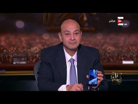 كل يوم - رئيس شركة سيكو مصر يستعرض امكانيات أول موبايل مصري
