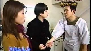雨上がり決死隊 パンクラス 川村亜紀 検索動画 8
