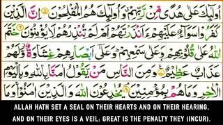 Download Learn Reading Quran Very Simple Surah Al Baqarah