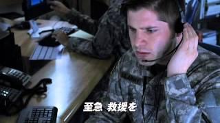 エアポート2014(字幕版) (予告編)