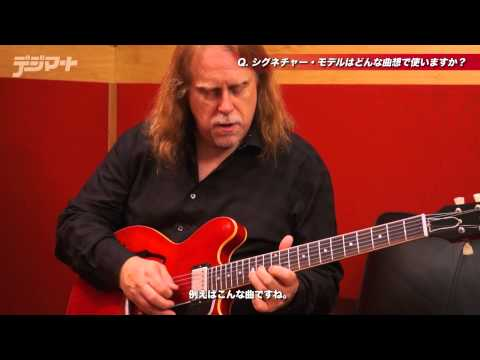Warren Haynes plays Gibson Signature ES-335 / Soulshine / The Allman Brothers Band