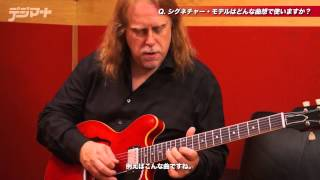Warren Haynes meets his signature ES-335 http://www.digimart.net/ma...